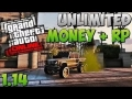"GTA 5 Online - *NEW* ""UNLIMITED MONEY GLITCH AFTER PATCH 1.14"" (GTA 5 MONEY GLITCH 1.14)"