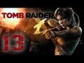 Tomb Raider | 13 - Hablando del E3