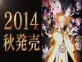 Naruto Shippuden Ultimate Ninja Storm Revolution - Trailer #3