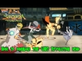 How to Download the Naruto Shippuden Ultimate Ninja Storm Revolution PSN & Xbox Live Demo