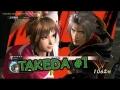 Sengoku Musou 4/Samurai Warriors 4 - Takeda's Story Part 1 (Nobuyuki & Kunoichi)