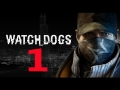 Watch Dogs - 35 Minutes Gameplay/Walkthrough Full New Demo Walkthrough Part 1