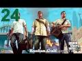 Прохождение Grand Theft Auto V (GTA 5) — Часть 24: Бойня в центре Лос - Сантоса