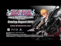 E3 2011 - Bleach: Soul Resurrection Trailer