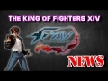 "Road To ""The King Of Fighters XIV"" (EPISODE 1)"