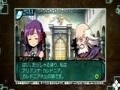Etrian Odyssey 2 Untold: The Knight of Fafnir | Arianna trailer