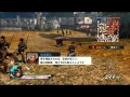 Samurai Warriors 4 - Shimazu Toyohisa gameplay (Hard)