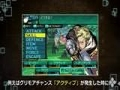 Etrian Odyssey II Untold : Knight of Fafnir - Grimoire Battle