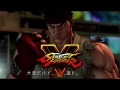 Street Fighter 5 PS4 console Exclusive