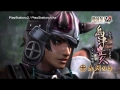 Samurai Warriors 4 - PV 2!! - New Cutscene from New Characters!