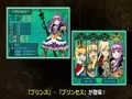 Etrian Odyssey 2 Untold: The Knight of Fafnir | Classic Mode trailer