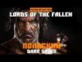 Первый взгляд. Lords of the Fallen. Польский Dark Souls (Польский тур. Часть 5)