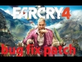 Far Cry 4 Black Screen Error Fix,All Bugs,Black map Fix With Patch 1.3.0