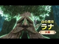 Hyrule Warriors - Lana and the Deku Stick Trailer