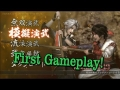 Sengoku Musou 4/Samurai Warriors 4 - First Gameplay and Reactions!