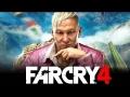 Far Cry 4 — Паган Мин (Pagan Min) | ТРЕЙЛЕР | E3 2014