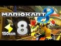 Let's Play Mario Kart 8 - Part 8 - Blitz Cup 150ccm + Verlosung